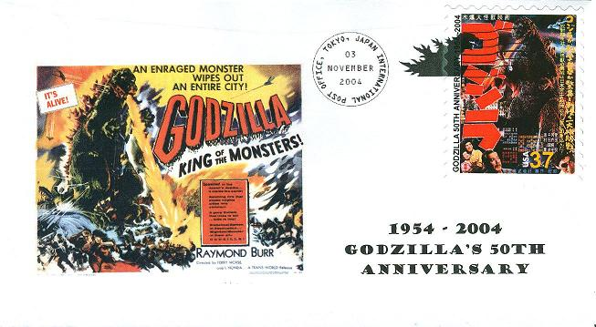 Godzilla First Day Cover